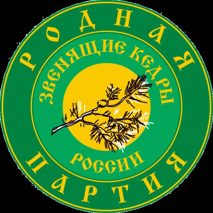 logotip-rodnoj-parti-730x730
